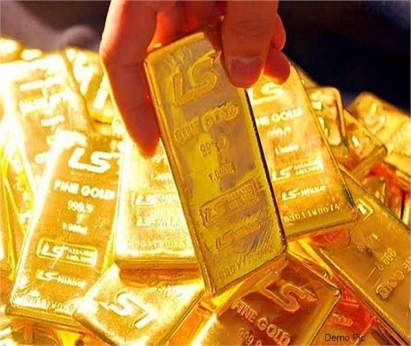 Giá vàng hôm nay 13.7 Kết thúc đà giảm giá Vàng đảo chiều tăng